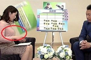 杉浦友紀アナの乳の肥大化が止まらない!!!監督もガン見してフルボッキwwwww
