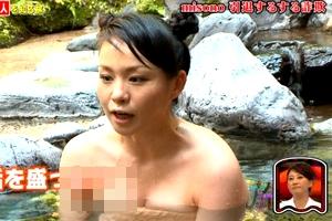 【厳選エロ画像71枚】misonoのおっぱいきれいなヌード「胸も乳首も倖田來未レベルでパンチラも抜ける」SP【永久保存版】