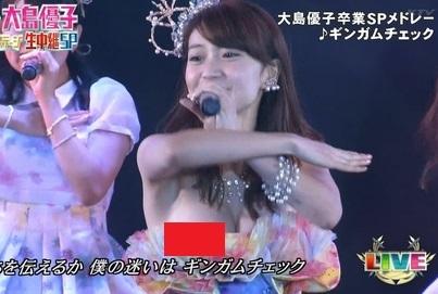 【厳選エロ画像86枚】AKB大島優子のおっぱいから乳首ポロリがすげえ「パンチラも大量にあるぞ」【永久保存版】