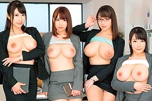 三島奈津子 親から引き継いだ会社で爆乳秘書を雇ってハーレム構築!