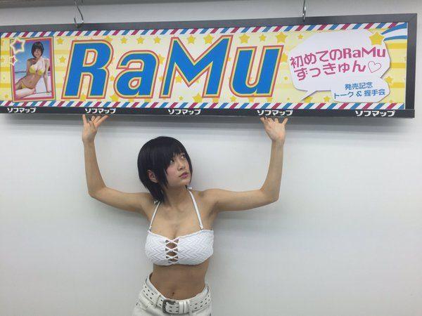 RaMuモロにマンスジやハミマンエロGIF画像