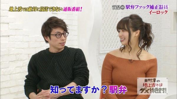 AKB48平嶋夏海のAVエロ画像
