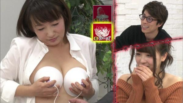 AKB48平嶋夏海のエロ画像