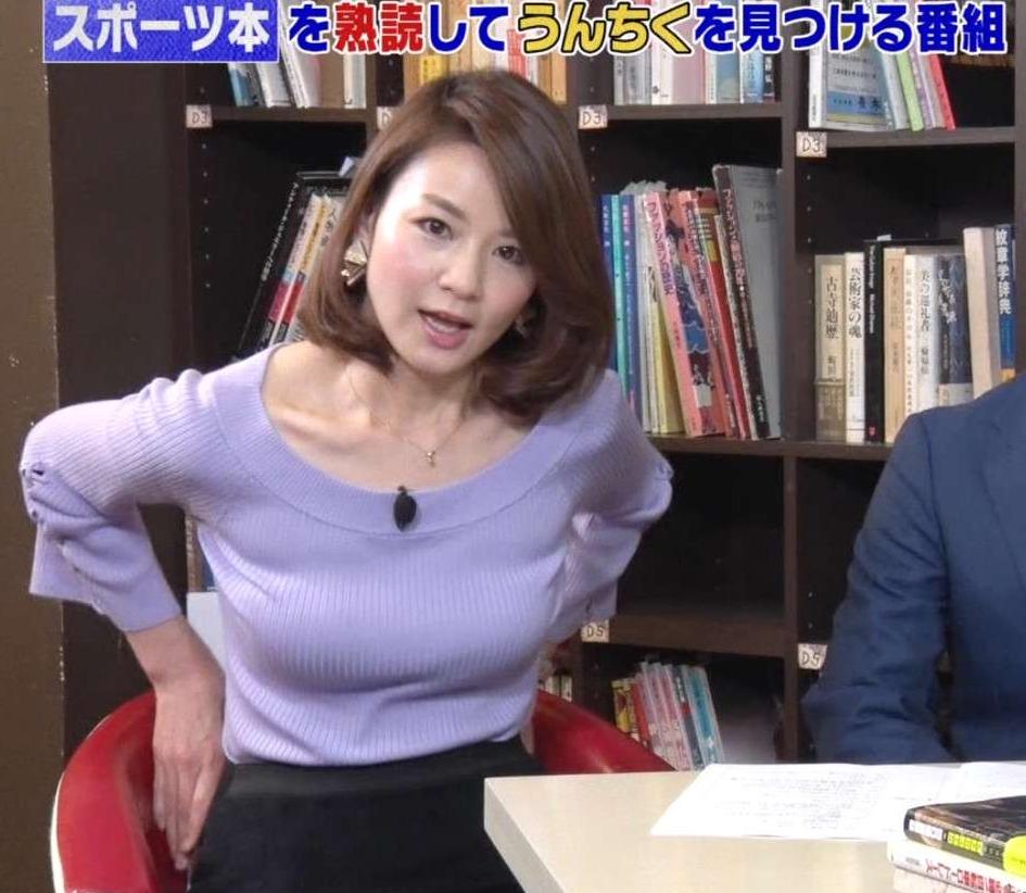 秋元玲奈のエロ画像