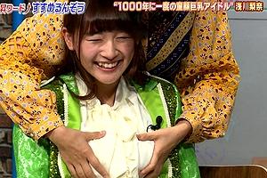 【厳選エロ画像66枚】浅川梨奈はエロすぎるおっぱい&パンチラ見せすぎ「SUPER☆GiRLS(スパガ)の童顔巨乳Gカップアイドル」お宝まとめSP