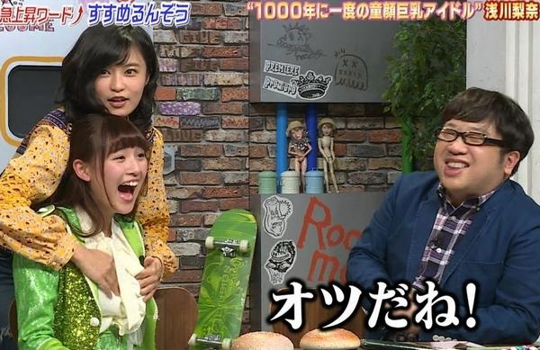 【エロ画像66枚】浅川梨奈らSUPER☆GiRLSスパガはおっぱいデカすぎ「童顔巨乳アイドル」として売り出している件。「パンチラライブも絶賛できる」【永久保存版】