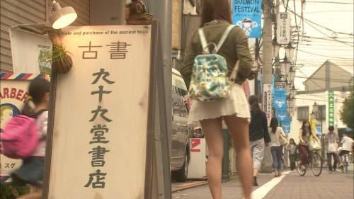 浅川梨奈のエロ画像