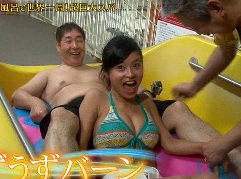 【こじるりエロ画像138枚】小島瑠璃子のおっぱいやパンチラまとめ「こじるり巨乳でエロくなってきたな」【永久保存版】