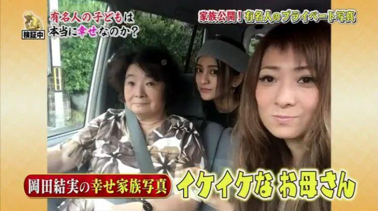 岡田結実のセックスしてるエロ動画やエロ画像や無修正アダルト動画が抜ける