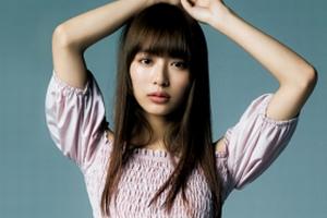 内田理央「女性器」映っている話題の写真集、無修正で発売に踏み切るwwwwww