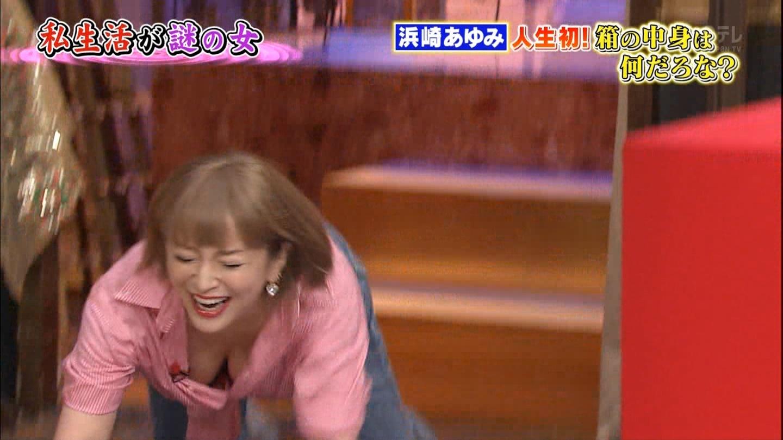 浜崎あゆみのアダルトエロ画像