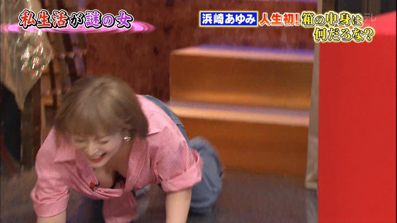 浜崎あゆみのエロヌード画像