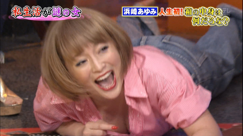 浜崎あゆみのエロ画像