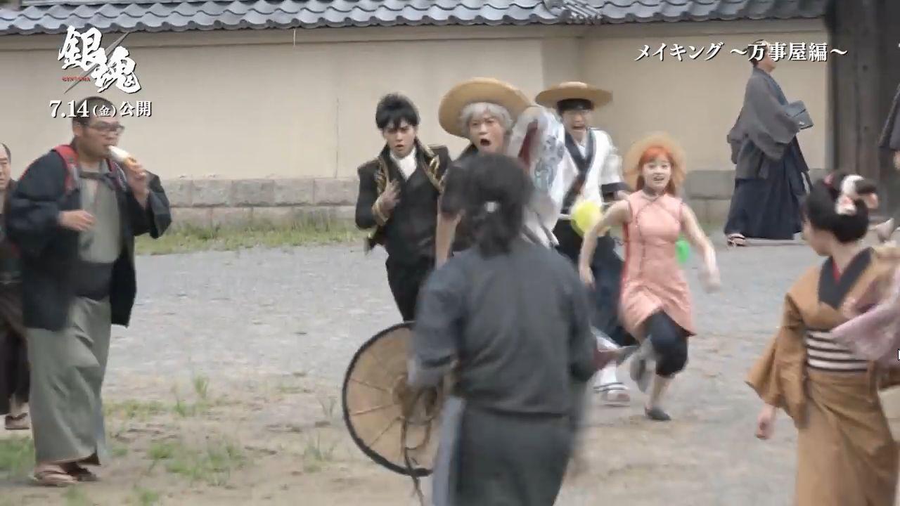 橋本環奈のエロパンチラ画像