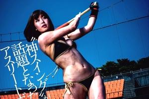 【厳選エロ画像85枚】稲村亜美は「神スイング」美女だが「神パンチラ」も「神おっぱい」も兼ねそろえてるお宝エロ画像まとめ【永久保存版】