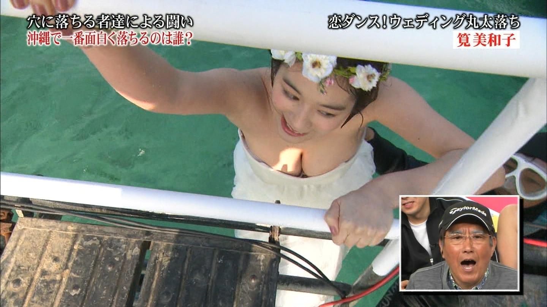 筧美和子のアダルトエロ画像