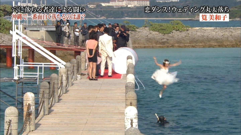 筧美和子のエロおっぱい画像