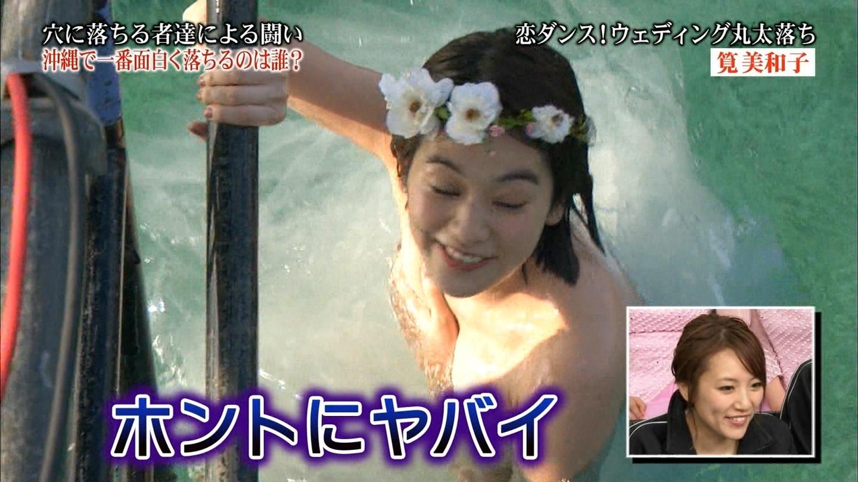 筧美和子抜けるハプニングエロ画像