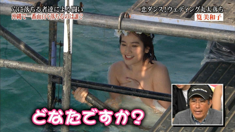 お宝な筧美和子放送事故