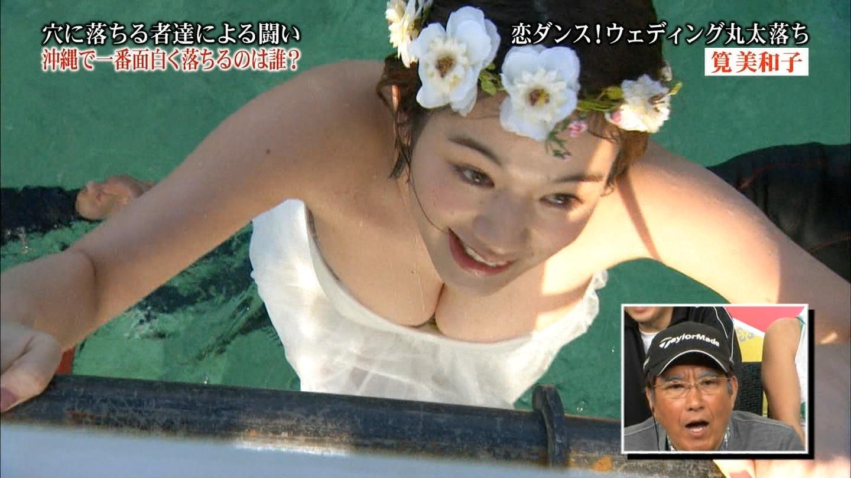 筧美和子のお宝エロ画像