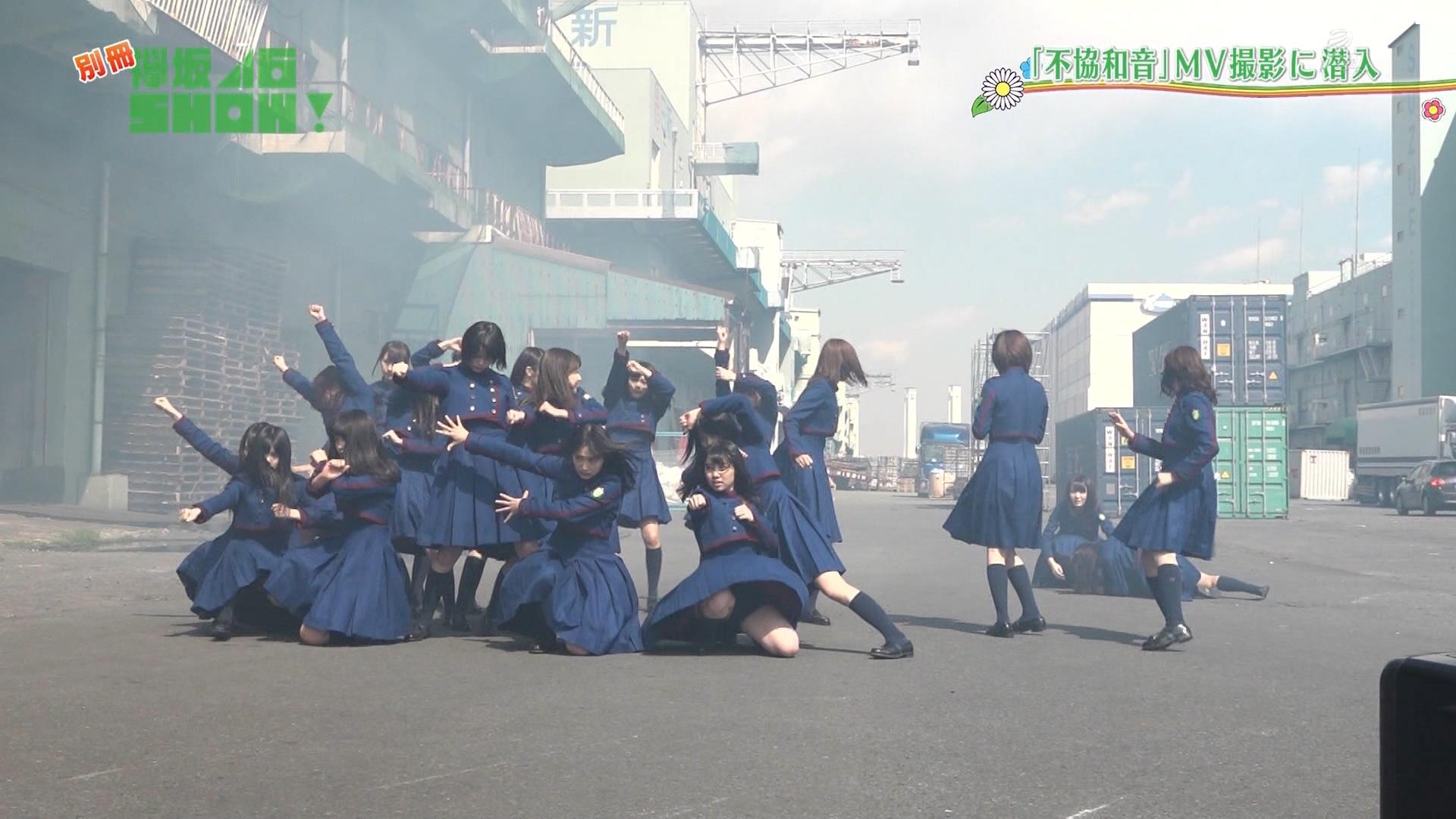 欅坂46のエロおっぱい画像
