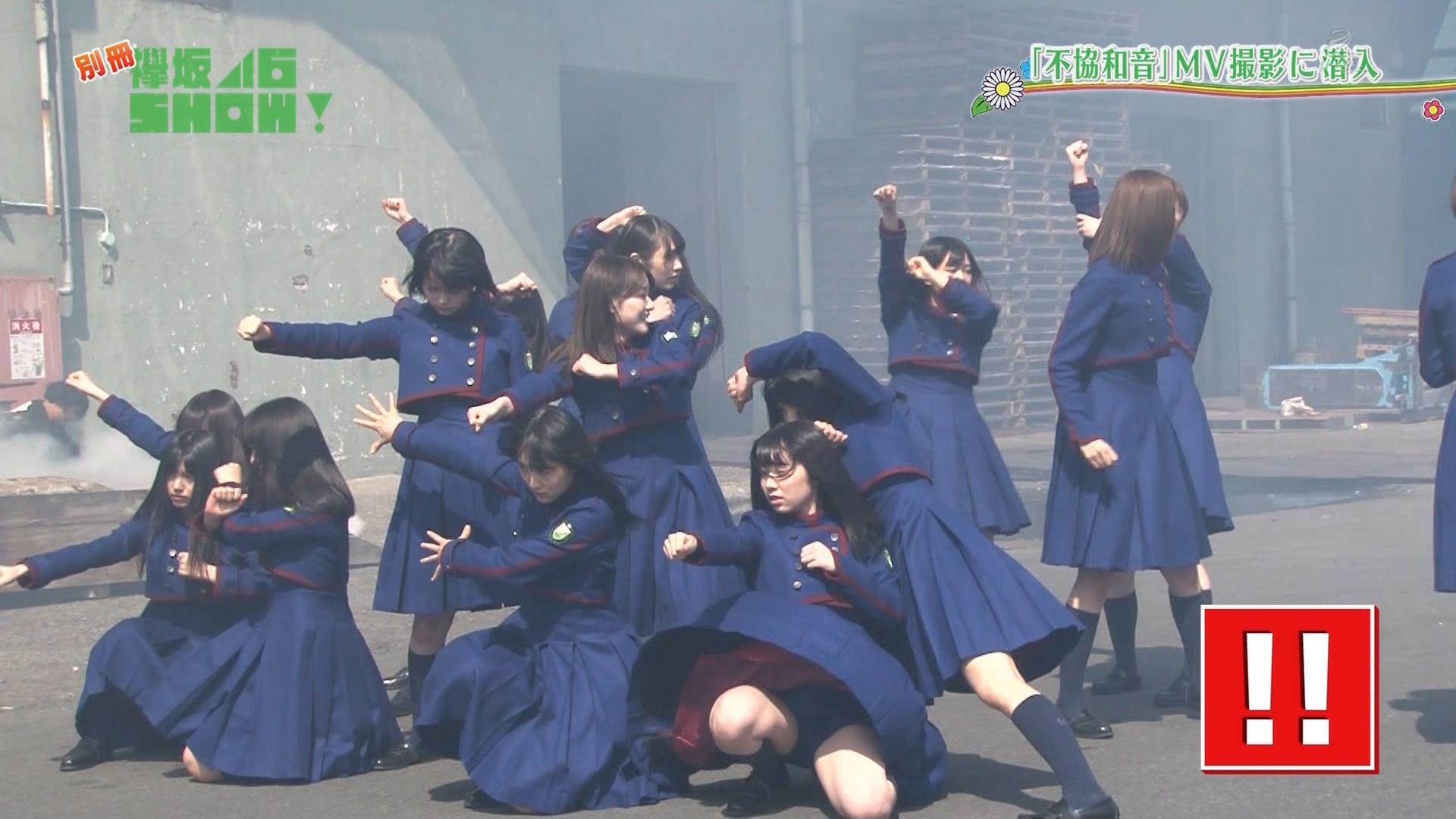 欅坂46のエロヌード画像