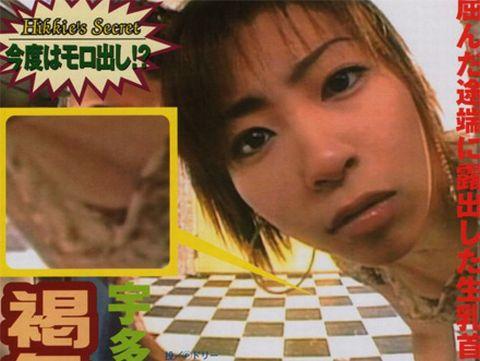 (ムチえろ写真41枚)宇多田ヒカルのお乳やらチクビやらポ少女写真ザクザクでてきた件