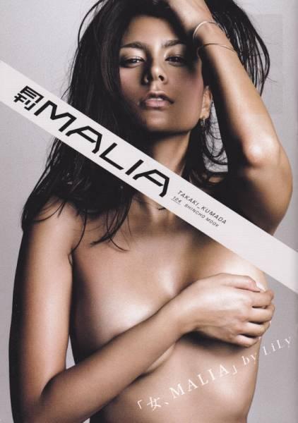 MALIAのエロ画像