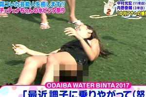鈴木紗理奈 ケツ丸出しでパンチラもサービスしてくれてる地上波