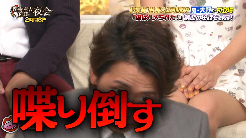 岡田結実の乳首ポロリしたヌードエロ画像や胸チラ