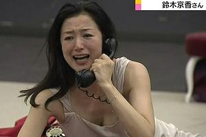 【厳選エロ画像54枚】鈴木京香の円熟したおっぱいとパンチラと濡れ場を総まとめ【永久保存版】