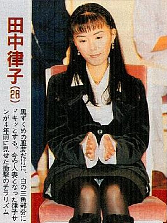 田中律子のエロ画像