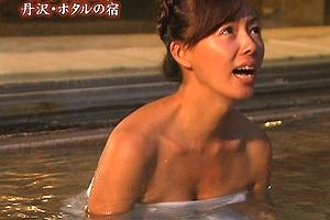 【厳選エロ画像46枚】田中律子のおっぱいやらエロパンチラやらまとめSP「ヨガやってて柔軟セックスはんぱないwww」【永久保存版】