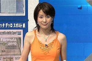 【厳選エロ画像41枚】内田恭子アナのパンチラやエローい巨乳おっぱいを楽しみにニュースみてたwww【永久保存版】