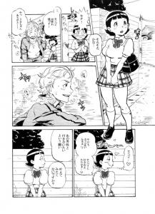 2006_akuma_02p.jpg