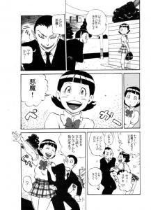 2006_akuma_03p.jpg