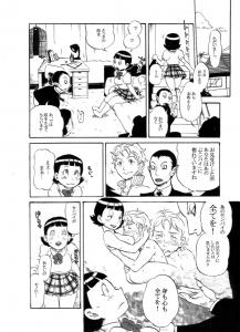 2006_akuma_04p.jpg