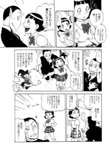 2006_akuma_05p.jpg