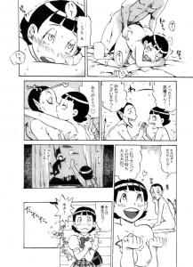 2006_akuma_14p.jpg