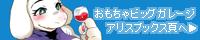 blogp_ro04.jpg
