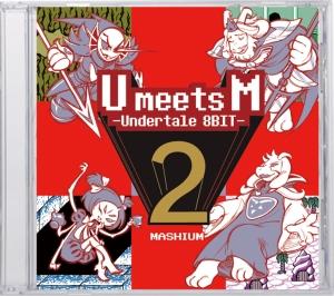 CD_ut2.jpg