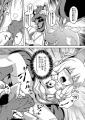 ネコ嬢サンプル2