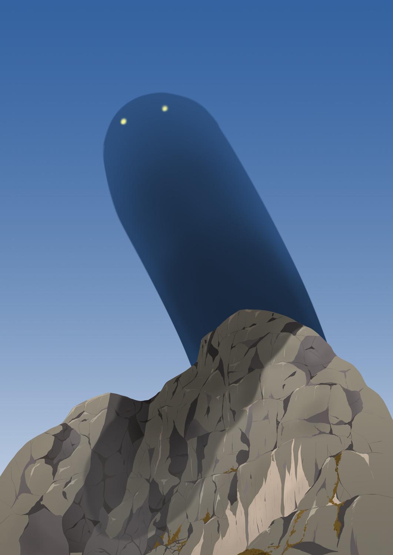 岩山と巨大なナニか