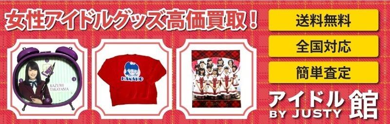 乃木坂46アイドル館fc21,2016111