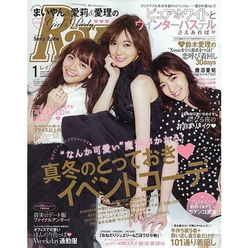 白石麻衣rayモデル乃木坂46はっぴーhappyかわいい画像4表紙2