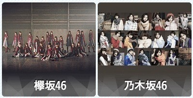 乃木坂46欅坂46サヨナラの意味4二人セゾン20161119