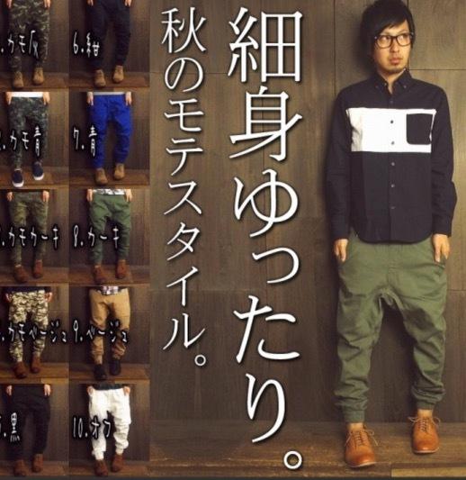 archiverメンズファッション人気ショップ2016AWアウター楽天2