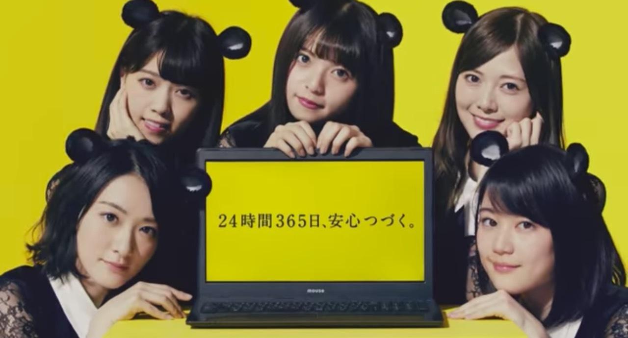 乃木坂46マウスコンピューターCMかわいい画像マウス4ネズミ6コンピューター