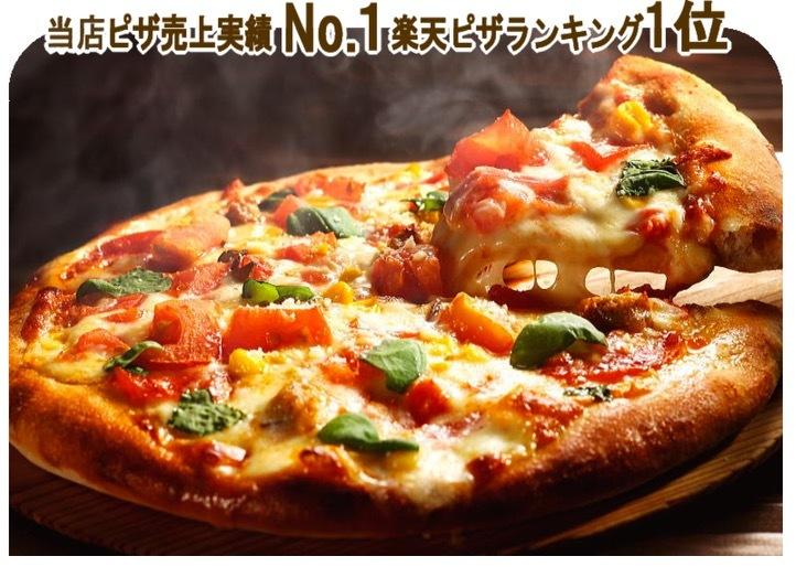 楽天グルメ乃木坂グルメおすすめピザ4スイーツ46乃木坂46肉