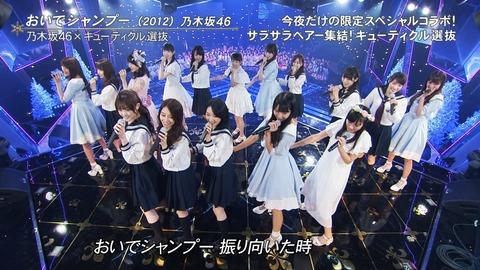 FNS歌謡祭20161214乃木坂46コラボ欅坂46かわいい画像2016222